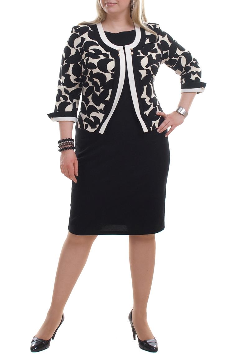 ПлатьеПлатья<br>Красивое платье с имитацией жакета. Модель выполнена из приятного трикотажа и украшена красивыми пуговицами. Отличный выбор для любого случая.  Цвет: черный, белый  Рост девушки-фотомодели 173 см.<br><br>Горловина: С- горловина<br>По длине: Ниже колена<br>По материалу: Трикотаж<br>По рисунку: Цветные,С принтом<br>По стилю: Повседневный стиль<br>По форме: Платье - футляр<br>Рукав: Рукав три четверти<br>По сезону: Осень,Весна<br>По силуэту: Приталенные<br>По элементам: С разрезом<br>Разрез: Шлица<br>Размер : 70<br>Материал: Трикотаж<br>Количество в наличии: 1