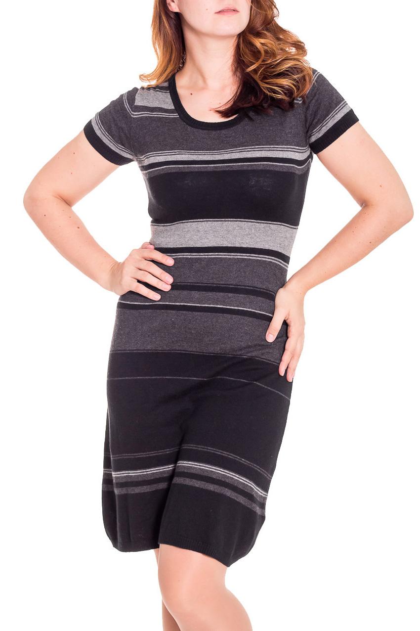 ПлатьеПлатья<br>Повседневное вязаное платье с круглой горловиной и короткими рукавами. Модель выполнена из приятного трикотажа. Отличный выбор для повседневного гардероба.  Цвет: серый, графитовый, черный  Рост девушки-фотомодели 180 см.<br><br>Горловина: С- горловина<br>По длине: До колена,Ниже колена<br>По материалу: Трикотаж,Хлопок<br>По образу: Город,Свидание,Офис<br>По рисунку: В полоску,Цветные<br>По сезону: Весна,Осень<br>По силуэту: Полуприталенные<br>По стилю: Повседневный стиль,Кэжуал,Офисный стиль<br>По форме: Платье - футляр<br>Рукав: Короткий рукав<br>Размер : 42,44,46<br>Материал: Трикотаж<br>Количество в наличии: 3