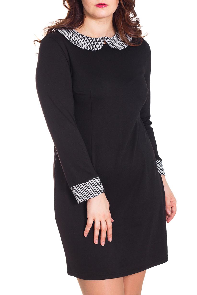 ПлатьеПлатья<br>Классическое женское платье прямого силуэта с отложным воротником и манжетами контрастного цвета. Модель станет идеальным дополнением к Вашему повседневному гардеробу. Цвет: черный.  Рост девушки-фотомодели 180 см<br><br>Воротник: Отложной<br>Горловина: С- горловина<br>По длине: До колена<br>По материалу: Вискоза,Трикотаж<br>По рисунку: Однотонные<br>По силуэту: Прямые<br>По стилю: Классический стиль,Кэжуал,Офисный стиль,Повседневный стиль<br>По форме: Платье - футляр<br>По элементам: С воротником,С декором,С манжетами<br>Рукав: Длинный рукав<br>По сезону: Зима<br>Размер : 46,48,50<br>Материал: Трикотаж<br>Количество в наличии: 3