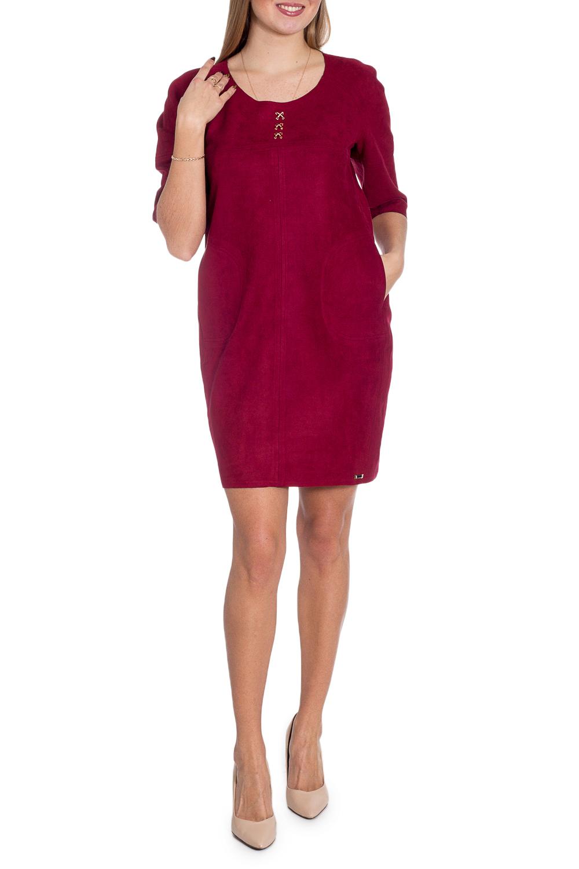 ПлатьеПлатья<br>Красивое платье полуприталенного силуэта. Модель выполнена из мягкой замши. Отличный выбор для любого случая. Ростовка изделия 168 см.  В изделии использованы цвета: бордовый  Параметры размеров: 44 размер - обхват груди 84 см., обхват талии 72 см., обхват бедер 97 см. 46 размер - обхват груди 92 см., обхват талии 76 см., обхват бедер 100 см. 48 размер - обхват груди 96 см., обхват талии 80 см., обхват бедер 103 см. 50 размер - обхват груди 100 см., обхват талии 84 см., обхват бедер 106 см. 52 размер - обхват груди 104 см., обхват талии 88 см., обхват бедер 109 см. 54 размер - обхват груди 110 см., обхват талии 94,5 см., обхват бедер 114 см. 56 размер - обхват груди 116 см., обхват талии 101 см., обхват бедер 119 см. 58 размер - обхват груди 122 см., обхват талии 107,5 см., обхват бедер 124 см. 60 размер - обхват груди 128 см., обхват талии 114 см., обхват бедер 129 см.  Рост девушки-фотомодели 170 см.<br><br>Горловина: С- горловина<br>По длине: До колена<br>По материалу: Замша<br>По рисунку: Однотонные<br>По сезону: Зима,Осень,Весна<br>По силуэту: Полуприталенные<br>По стилю: Кэжуал,Нарядный стиль,Повседневный стиль<br>Рукав: Рукав три четверти<br>Размер : 44,46,48,54<br>Материал: Искусственная замша<br>Количество в наличии: 5