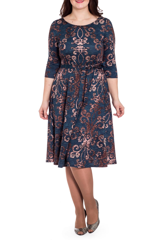 ПлатьеПлатья<br>Цветное платье с круглой горловиной и рукавами 3/4. Модель выполнена из приятного трикотажа. Отличный выбор для любого случая. Платье без пояса. Ростовка изделия 164 см.  В изделии использованы цвета: синий, коричневый и др.  Рост девушки-фотомодели 180 см  Параметры размеров: 42 размер - обхват груди 84 см., обхват талии 66 см., обхват бедер 90 см. 44 размер - обхват груди 88 см., обхват талии 70 см., обхват бедер 94 см. 46 размер - обхват груди 92 см., обхват талии 74 см., обхват бедер 98 см. 48 размер - обхват груди 96 см., обхват талии 78 см., обхват бедер 102 см. 50 размер - обхват груди 100 см., обхват талии 82 см., обхват бедер 106 см. 52 размер - обхват груди 104 см., обхват талии 86 см., обхват бедер 110 см. 54 размер - обхват груди 108 см., обхват талии 92 см., обхват бедер 116 см. 56 размер - обхват груди 112 см., обхват талии 98 см., обхват бедер 122 см. 58 размер - обхват груди 116 см., обхват талии 104 см., обхват бедер 128 см. 60 размер - обхват груди 120 см., обхват талии 110 см., обхват бедер 134 см. 62 размер - обхват груди 124 см., обхват талии 118 см., обхват бедер 140 см. 64 размер - обхват груди 128 см., обхват талии 126 см., обхват бедер 146 см. 66 размер - обхват груди 132 см., обхват талии 132 см., обхват бедер 152 см. 68 размер - обхват груди 138 см., обхват талии 140 см., обхват бедер 158 см.<br><br>Горловина: С- горловина<br>По длине: Ниже колена<br>По материалу: Трикотаж<br>По рисунку: С принтом,Цветные<br>По сезону: Зима,Осень,Весна<br>По силуэту: Приталенные<br>По стилю: Повседневный стиль<br>По форме: Платье - трапеция<br>Рукав: Рукав три четверти<br>Размер : 46,48,52<br>Материал: Трикотаж<br>Количество в наличии: 3