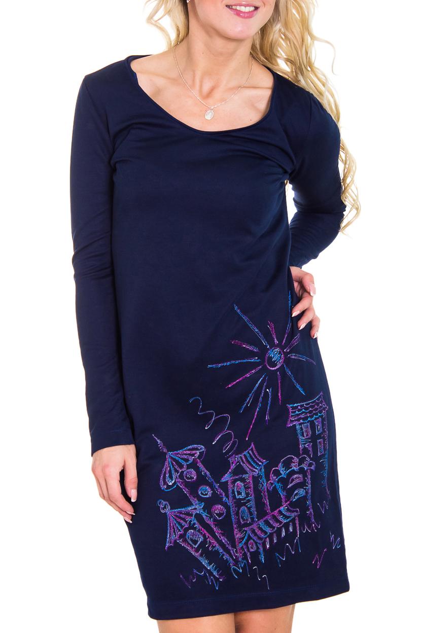 ПлатьеПлатья<br>Красивое женское платье из мягкой вискозы с декоративным принтом по низу изделия. Отличный выбор для повседневного гардероба.  Цвет: синий  Рост девушки-фотомодели 170 см<br><br>Горловина: V- горловина<br>По длине: До колена<br>По материалу: Вискоза,Трикотаж<br>По рисунку: Однотонные<br>По сезону: Весна,Осень,Зима<br>По силуэту: Полуприталенные<br>По стилю: Повседневный стиль<br>По элементам: С декором<br>Рукав: Длинный рукав<br>Размер : 42,48<br>Материал: Джерси<br>Количество в наличии: 2