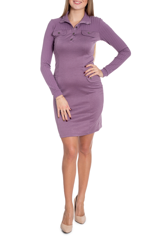 ПлатьеПлатья<br>Однотонное платье с рубашечным воротником. Модель выполнена из приятного трикотажа. Отличный выбор для любого случая.  В изделии исползованы цвета: сиреневый  Рост девушки-фотомодели 170 см.<br><br>Воротник: Рубашечный<br>По длине: До колена<br>По материалу: Вискоза,Трикотаж<br>По рисунку: Однотонные<br>По сезону: Осень,Зима<br>По силуэту: Приталенные<br>По стилю: Кэжуал,Повседневный стиль<br>По форме: Платье - футляр<br>По элементам: С декором<br>Рукав: Длинный рукав<br>Размер : 44,52<br>Материал: Джерси<br>Количество в наличии: 2