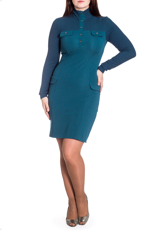ПлатьеПлатья<br>Однотонное платье с длинными рукавами и воротником стойка. Модель выполнена из приятного трикотажа. Отличный выбор для повседневного гардероба.   В изделии использованы цвета: бирюзовый  Рост девушки-фотомодели 180 см.<br><br>Воротник: Стойка<br>По длине: Ниже колена<br>По материалу: Трикотаж<br>По рисунку: Однотонные<br>По сезону: Осень,Зима<br>По силуэту: Приталенные<br>По стилю: Кэжуал,Офисный стиль,Повседневный стиль<br>По форме: Платье - футляр<br>По элементам: С декором<br>Рукав: Длинный рукав<br>Размер : 52<br>Материал: Трикотаж<br>Количество в наличии: 1