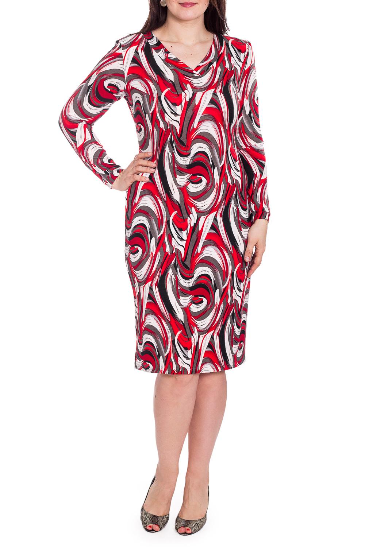 ПлатьеПлатья<br>Цветное платье с V-образной горловиной и длинными рукавами. Модель выполнена из приятного трикотажа. Отличный выбор для повседневного гардероба.   В изделии использованы цвета: красный, серый и др.  Рост девушки-фотомодели 180 см.<br><br>Горловина: V- горловина<br>По длине: Ниже колена<br>По материалу: Трикотаж<br>По рисунку: Абстракция,С принтом,Цветные<br>По сезону: Осень,Зима<br>По силуэту: Приталенные<br>По стилю: Повседневный стиль<br>По форме: Платье - футляр<br>По элементам: С манжетами<br>Рукав: Длинный рукав<br>Размер : 48,50,54<br>Материал: Трикотаж<br>Количество в наличии: 3