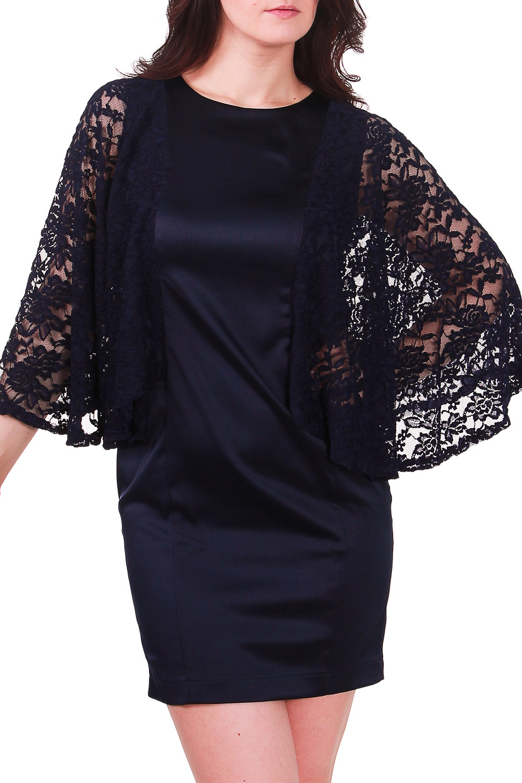 ПлатьеПлатья<br>Нарядное женское платье из атласа с расклешенными гипюровыми рукавами.  Рост девушки-фотомодели 180 см.<br><br>Горловина: С- горловина<br>По материалу: Вискоза,Атлас,Гипюр<br>По образу: Свидание,Выход в свет<br>По рисунку: Однотонные<br>По сезону: Весна,Зима,Осень,Всесезон<br>По силуэту: Полуприталенные<br>По элементам: С декором<br>Рукав: Рукав три четверти<br>По форме: Платье - футляр<br>По стилю: Нарядный стиль<br>По длине: До колена<br>Размер : 48,50,54<br>Материал: Атлас + Гипюровая сетка<br>Количество в наличии: 5