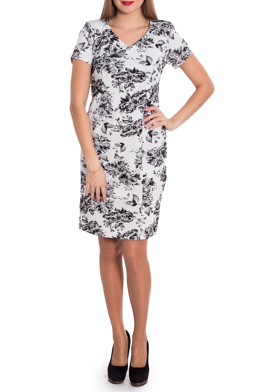 ПлатьеПлатья<br>Цветное платье с короткими рукавами. Модель выполнена из приятного трикотажа. Отличный выбор для повседневного гардероба.  В изделии использованы цвета: белый, черный  Рост девушки-фотомодели 170 см.<br><br>Горловина: V- горловина<br>По длине: До колена<br>По материалу: Трикотаж<br>По рисунку: Растительные мотивы,С принтом,Цветные,Цветочные<br>По сезону: Лето,Осень,Весна<br>По силуэту: Приталенные<br>По стилю: Повседневный стиль<br>По форме: Платье - футляр<br>Рукав: Короткий рукав<br>Размер : 46<br>Материал: Трикотаж<br>Количество в наличии: 1