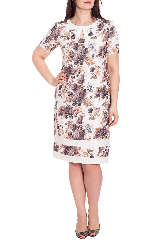 ПлатьеПлатья<br>Цветочное платье приталенного силуэта с декоративным вырезом капелька. Модель выполнена из приятного трикотажа. Отличный выбор для любого случая.  В изделии использованы цвета: белый, бежевый, коричневый и др.  Рост девушки-фотомодели 180 см.<br><br>Горловина: С- горловина<br>По длине: Ниже колена<br>По материалу: Трикотаж<br>По рисунку: Растительные мотивы,С принтом,Цветные,Цветочные<br>По сезону: Лето,Осень,Весна<br>По силуэту: Приталенные<br>По стилю: Летний стиль,Повседневный стиль<br>По форме: Платье - футляр<br>По элементам: С декором,С разрезом<br>Рукав: Короткий рукав<br>Разрез: Короткий<br>Размер : 44,46,48,50,52,56<br>Материал: Трикотаж<br>Количество в наличии: 6