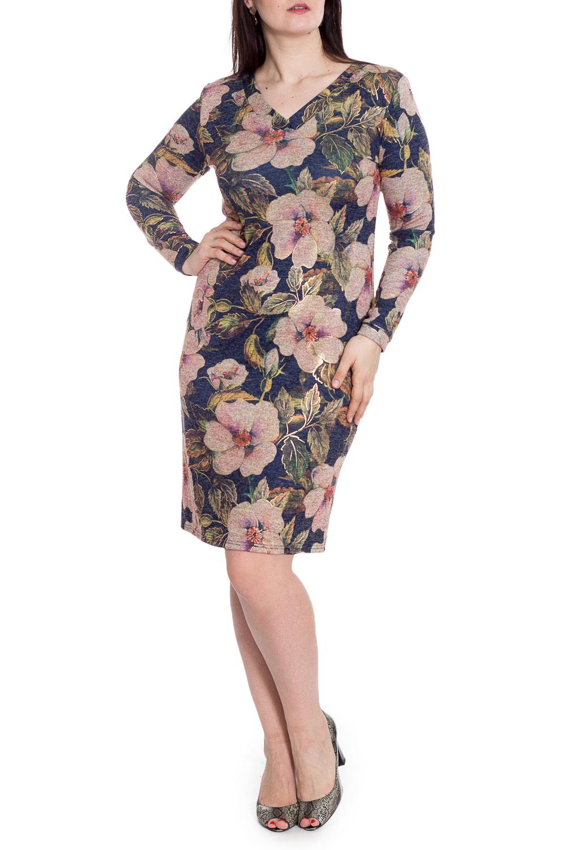 ПлатьеПлатья<br>Цветное платье с V-образной горловиной и длинными рукавами. Модель выполнена из приятного трикотажа. Отличный выбор для повседневного гардероба.   В изделии использованы цвета: синий, розовый и др.  Рост девушки-фотомодели 180 см.<br><br>Горловина: V- горловина<br>По длине: Ниже колена<br>По материалу: Трикотаж<br>По рисунку: Растительные мотивы,С принтом,Цветные,Цветочные<br>По сезону: Осень,Зима<br>По силуэту: Приталенные<br>По стилю: Повседневный стиль<br>По форме: Платье - футляр<br>По элементам: С манжетами<br>Рукав: Длинный рукав<br>Размер : 50,54,56<br>Материал: Трикотаж<br>Количество в наличии: 4
