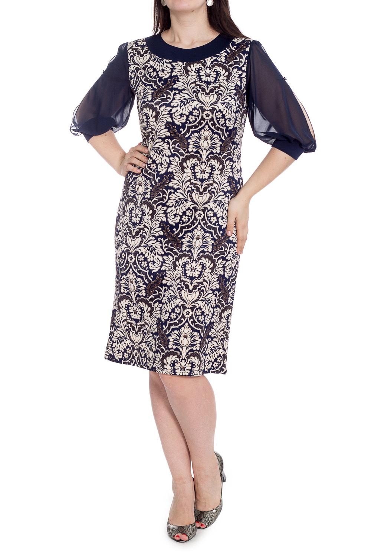 ПлатьеПлатья<br>Нарядное платье с круглой горловиной и рукавами 3/4. Модель выполнена из приятного трикотажа с рукавами из шифона. Отличный выбор для любого случая.   В изделии использованы цвета: бежевый, синий и др.  Рост девушки-фотомодели 180 см.<br><br>Горловина: С- горловина<br>По длине: Ниже колена<br>По материалу: Трикотаж,Шифон<br>По рисунку: С принтом,Цветные<br>По стилю: Нарядный стиль<br>По форме: Платье - футляр<br>По элементам: С манжетами<br>Рукав: Рукав три четверти<br>По сезону: Весна,Зима,Лето,Осень,Всесезон<br>Размер : 48<br>Материал: Трикотаж + Шифон<br>Количество в наличии: 1