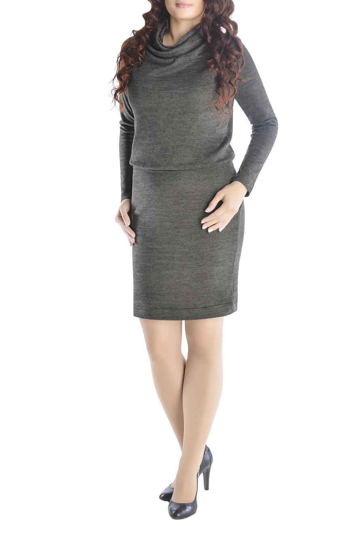 ПлатьеПлатья<br>Уютный и теплый трикотаж этой модели мягко драпирует фигуру. Прямая юбка, свободный верх и длинный рукав. Широкий воротник-хомут можно носить разными способами - полностью закрыть шею или уложить мягкими складками. Модели платья с широким верхом в области плеч и узким по бедрам низом идут всем. Ткань - мягкий трикотаж, характеризующийся эластичностью и растяжимостью.  Ростовка изделия 170 см.  Длина изделия 100-105 см. в зависимости от размера.  В изделии использованы цвета: серый меланж  Рост девушки-фотомодели 170 см.  Параметры размеров (обхват груди; обхват талии, обхват бедер): 46 размер - 92; 74; 100 см 48 размер - 96; 78; 104 см 50 размер - 100; 82; 108 см 52 размер - 104; 86; 112 см 54 размер - 108; 90; 116 см 56 размер - 112; 94; 120 см 58 размер - 116; 98; 124 см 60 размер - 120; 102; 128 см<br><br>Воротник: Хомут<br>По длине: До колена<br>По материалу: Трикотаж<br>По рисунку: Однотонные<br>По сезону: Зима,Осень,Весна<br>По силуэту: Полуприталенные<br>По стилю: Офисный стиль,Повседневный стиль<br>По форме: Платье - футляр<br>Рукав: Длинный рукав<br>Размер : 44,46,48,50,52,54<br>Материал: Трикотаж<br>Количество в наличии: 10