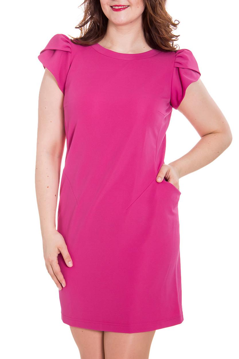 ПлатьеПлатья<br>Элегантное и женственное платье, которое созданно для романтичных натур, выполненное из приятного телу трикотажа.  Цвет: розовый.  Рост девушки-фотомодели 180 см<br><br>Горловина: С- горловина<br>По длине: До колена<br>По материалу: Вискоза,Трикотаж<br>По образу: Город,Свидание<br>По рисунку: Однотонные<br>По силуэту: Полуприталенные,Прямые<br>По стилю: Летний стиль,Молодежный стиль,Повседневный стиль,Романтический стиль<br>По форме: Платье - футляр<br>По элементам: С декором,С карманами<br>Рукав: Короткий рукав<br>По сезону: Лето<br>Размер : 50<br>Материал: Трикотаж<br>Количество в наличии: 1