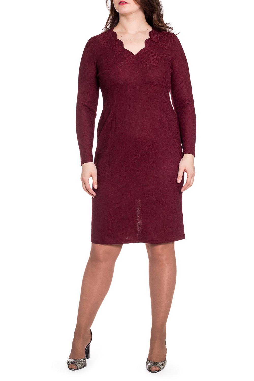 ПлатьеПлатья<br>Эффектное платье с фигурной горловиной. Модель выполнена из приятного трикотажа. Отличный выбор для любого случая. Ростовка изделия 164 см.  В изделии использованы цвета: бордовый  Рост девушки-фотомодели 180 см  Параметры размеров: 42 размер - обхват груди 84 см., обхват талии 66 см., обхват бедер 90 см. 44 размер - обхват груди 88 см., обхват талии 70 см., обхват бедер 94 см. 46 размер - обхват груди 92 см., обхват талии 74 см., обхват бедер 98 см. 48 размер - обхват груди 96 см., обхват талии 78 см., обхват бедер 102 см. 50 размер - обхват груди 100 см., обхват талии 82 см., обхват бедер 106 см. 52 размер - обхват груди 104 см., обхват талии 86 см., обхват бедер 110 см. 54 размер - обхват груди 108 см., обхват талии 92 см., обхват бедер 116 см. 56 размер - обхват груди 112 см., обхват талии 98 см., обхват бедер 122 см. 58 размер - обхват груди 116 см., обхват талии 104 см., обхват бедер 128 см. 60 размер - обхват груди 120 см., обхват талии 110 см., обхват бедер 134 см. 62 размер - обхват груди 124 см., обхват талии 118 см., обхват бедер 140 см. 64 размер - обхват груди 128 см., обхват талии 126 см., обхват бедер 146 см. 66 размер - обхват груди 132 см., обхват талии 132 см., обхват бедер 152 см. 68 размер - обхват груди 138 см., обхват талии 140 см., обхват бедер 158 см.<br><br>Горловина: Фигурная горловина<br>По длине: Ниже колена<br>По материалу: Тканевые<br>По рисунку: Однотонные<br>По сезону: Зима,Осень,Весна<br>По силуэту: Полуприталенные<br>По стилю: Повседневный стиль<br>По форме: Платье - футляр<br>По элементам: С разрезом<br>Разрез: Короткий<br>Рукав: Длинный рукав<br>Размер : 44,46,48,50,54<br>Материал: Плательная ткань<br>Количество в наличии: 5