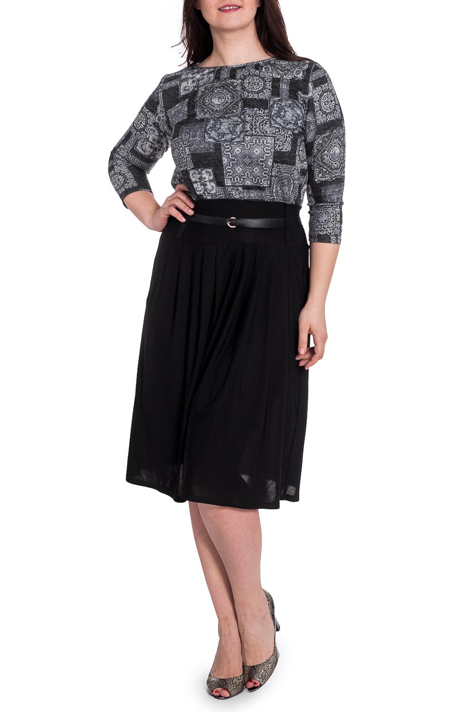 ПлатьеПлатья<br>Интересное платье с имитацией блузки и юбки. Модель выполнена из приятного трикотажа. Отличный выбор для любого случая. Платье без пояса.  В изделии использованы цвета: черный, серый  Рост девушки-фотомодели 180 см<br><br>Горловина: С- горловина<br>По длине: Ниже колена<br>По материалу: Трикотаж<br>По рисунку: С принтом,Цветные<br>По силуэту: Полуприталенные<br>По стилю: Повседневный стиль<br>По форме: Платье - трапеция<br>Рукав: Рукав три четверти<br>По сезону: Осень,Весна<br>Размер : 46,48,56<br>Материал: Трикотаж + Холодное масло<br>Количество в наличии: 3