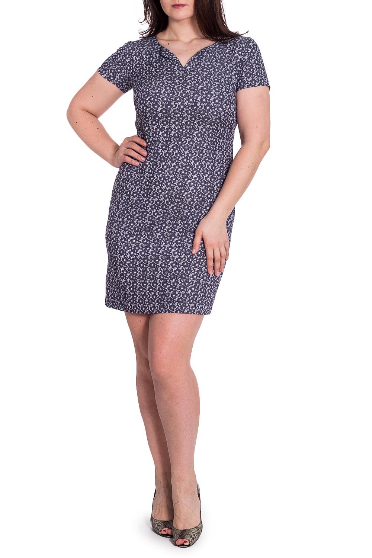 ПлатьеПлатья<br>Цветное платье с фигурной горловиной и короткими рукавами. Модель выполнена из приятного материала. Отличный выбор для любого случая.  В изделии использованы цвета: синий и др.  Рост девушки-фотомодели 180 см<br><br>Горловина: Фигурная горловина<br>По длине: До колена<br>По материалу: Вискоза<br>По рисунку: С принтом,Цветные<br>По силуэту: Приталенные<br>По стилю: Повседневный стиль<br>По форме: Платье - футляр<br>По элементам: С разрезом<br>Разрез: Короткий<br>Рукав: Короткий рукав<br>По сезону: Осень,Весна<br>Размер : 46,48,52,54,56<br>Материал: Вискоза<br>Количество в наличии: 5