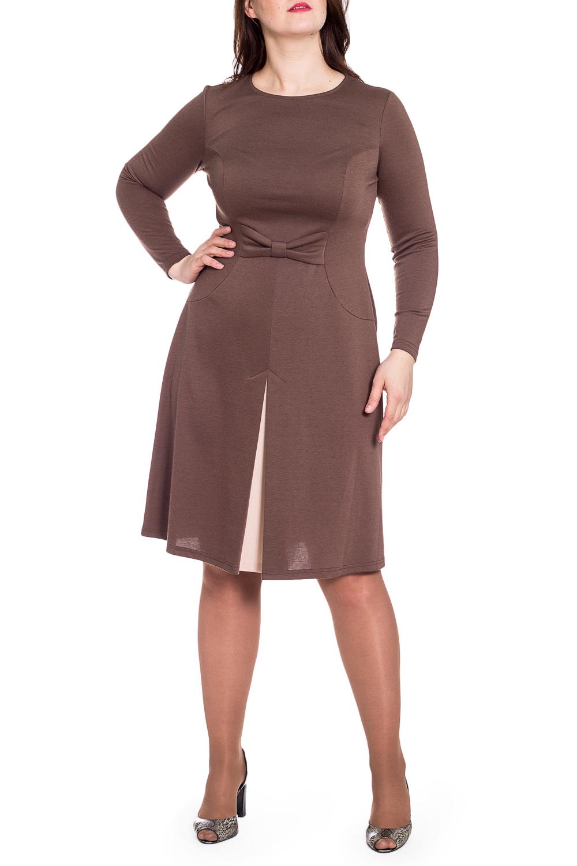 ПлатьеПлатья<br>Женственное коричневое платье приталенного силуэта. Отрезное по линии талии с рукавами. Юбка расширена к низу с декоративной складкой из более светлой ткани. Отличный выбор для любого случая. Ростовка изделия 164 см.  В изделии использованы цвета: коричневый, бежевый  Рост девушки-фотомодели 180 см  Параметры размеров: 42 размер - обхват груди 84 см., обхват талии 66 см., обхват бедер 90 см. 44 размер - обхват груди 88 см., обхват талии 70 см., обхват бедер 94 см. 46 размер - обхват груди 92 см., обхват талии 74 см., обхват бедер 98 см. 48 размер - обхват груди 96 см., обхват талии 78 см., обхват бедер 102 см. 50 размер - обхват груди 100 см., обхват талии 82 см., обхват бедер 106 см. 52 размер - обхват груди 104 см., обхват талии 86 см., обхват бедер 110 см. 54 размер - обхват груди 108 см., обхват талии 92 см., обхват бедер 116 см. 56 размер - обхват груди 112 см., обхват талии 98 см., обхват бедер 122 см. 58 размер - обхват груди 116 см., обхват талии 104 см., обхват бедер 128 см. 60 размер - обхват груди 120 см., обхват талии 110 см., обхват бедер 134 см. 62 размер - обхват груди 124 см., обхват талии 118 см., обхват бедер 140 см. 64 размер - обхват груди 128 см., обхват талии 126 см., обхват бедер 146 см. 66 размер - обхват груди 132 см., обхват талии 132 см., обхват бедер 152 см. 68 размер - обхват груди 138 см., обхват талии 140 см., обхват бедер 158 см.<br><br>Горловина: С- горловина<br>По длине: Ниже колена<br>По материалу: Трикотаж<br>По рисунку: Однотонные<br>По сезону: Весна,Осень,Зима<br>По силуэту: Приталенные<br>По стилю: Офисный стиль,Повседневный стиль<br>По форме: Платье - трапеция<br>Рукав: Длинный рукав<br>Размер : 54,56,58<br>Материал: Трикотаж<br>Количество в наличии: 3