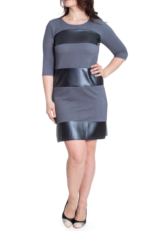 ПлатьеПлатья<br>Цветное платье с кожанными вставками. Модель выполнена из приятного трикотажа. Отличный выбор для любого случая.  В изделии использованы цвета: синий, белый  Рост девушки-фотомодели 180 см<br><br>Горловина: С- горловина<br>По длине: До колена<br>По материалу: Искусственная кожа,Трикотаж<br>По силуэту: Приталенные<br>По стилю: Повседневный стиль<br>По форме: Платье - футляр<br>По элементам: С кожаными вставками<br>Рукав: Рукав три четверти<br>По сезону: Осень,Весна<br>Размер : 46,48,50,52,54,56<br>Материал: Трикотаж + Искусственная кожа<br>Количество в наличии: 6