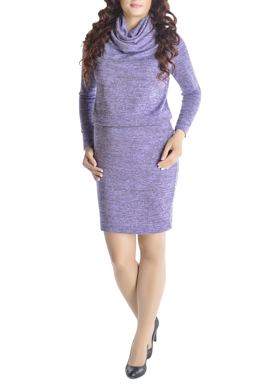 ПлатьеПлатья<br>Уютный и теплый трикотаж этой модели мягко драпирует фигуру. Прямая юбка, свободный верх и длинный рукав. Широкий воротник-хомут можно носить разными способами - полностью закрыть шею или уложить мягкими складками. Модели платья с широким верхом в области плеч и узким по бедрам низом идут всем. Ткань - мягкий трикотаж, характеризующийся эластичностью и растяжимостью.  Ростовка изделия 170 см.  Длина изделия 100-105 см. в зависимости от размера.  В изделии использованы цвета: серый меланж, сиреневый  Рост девушки-фотомодели 170 см.  Параметры размеров (обхват груди; обхват талии, обхват бедер): 46 размер - 92; 74; 100 см 48 размер - 96; 78; 104 см 50 размер - 100; 82; 108 см 52 размер - 104; 86; 112 см 54 размер - 108; 90; 116 см 56 размер - 112; 94; 120 см 58 размер - 116; 98; 124 см 60 размер - 120; 102; 128 см<br><br>Воротник: Хомут<br>По длине: До колена<br>По материалу: Трикотаж<br>По образу: Город,Офис,Свидание<br>По рисунку: С принтом,Цветные<br>По сезону: Зима,Осень,Весна<br>По силуэту: Полуприталенные<br>По стилю: Офисный стиль,Повседневный стиль<br>По форме: Платье - футляр<br>Рукав: Длинный рукав<br>Размер : 44,48,50,52,54<br>Материал: Трикотаж<br>Количество в наличии: 7