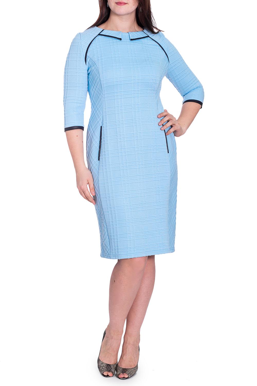 ПлатьеПлатья<br>Удивительно яркое платье Созданное из мягчайшего трикотажа, оно нравится буквально всем Кожаная отделка в контрасте подчеркивает детали кроя и фигуры. По спинке шлица.  В изделии использованы цвета: голубой, черный  Параметры размеров: 44 размер - обхват груди 84 см., обхват талии 72 см., обхват бедер 97 см. 46 размер - обхват груди 92 см., обхват талии 76 см., обхват бедер 100 см. 48 размер - обхват груди 96 см., обхват талии 80 см., обхват бедер 103 см. 50 размер - обхват груди 100 см., обхват талии 84 см., обхват бедер 106 см. 52 размер - обхват груди 104 см., обхват талии 88 см., обхват бедер 109 см. 54 размер - обхват груди 110 см., обхват талии 94,5 см., обхват бедер 114 см. 56 размер - обхват груди 116 см., обхват талии 101 см., обхват бедер 119 см. 58 размер - обхват груди 122 см., обхват талии 107,5 см., обхват бедер 124 см. 60 размер - обхват груди 128 см., обхват талии 114 см., обхват бедер 129 см.  Ростовка изделия 168 см.  Рост девушки-фотомодели 180 см.<br><br>Горловина: С- горловина<br>По длине: Ниже колена<br>По материалу: Трикотаж<br>По рисунку: Однотонные<br>По силуэту: Приталенные<br>По стилю: Повседневный стиль<br>По форме: Платье - футляр<br>По элементам: С кожаными вставками<br>Рукав: Рукав три четверти<br>По сезону: Осень,Весна,Зима<br>Размер : 46,48,50,54<br>Материал: Трикотаж<br>Количество в наличии: 8