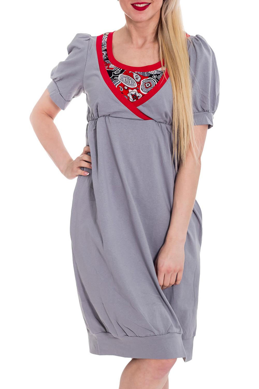 ПлатьеПлатья<br>Очаровательное домашнее платье. Домашняя одежда, прежде всего, должна быть удобной, практичной и красивой. В нашей одежде Вы будете чувствовать себя комфортно, особенно, по вечерам после трудового дня.  Цвет: серый, красный  Рост девушки-фотомодели 170 см<br><br>Горловина: С- горловина<br>По материалу: Хлопковые<br>По рисунку: С принтом (печатью),Цветные<br>По сезону: Весна,Зима,Лето,Осень,Всесезон<br>По силуэту: Полуприталенные<br>По форме: Платья<br>По элементам: С декором<br>Рукав: Короткий рукав<br>Размер : 44,46,48,50<br>Материал: Хлопок<br>Количество в наличии: 2
