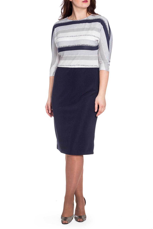 ПлатьеПлатья<br>Чудесное платье с имитацией блузки и юбки. Верхняя часть изделия выполнена из тонкого трикотажа, нижняя из плотного. Отличный выбор для любого случая. Ростовка изделия 164 см.  В изделии использованы цвета: синий, серый, белый  Рост девушки-фотомодели 180 см  Параметры размеров: 42 размер - обхват груди 84 см., обхват талии 66 см., обхват бедер 90 см. 44 размер - обхват груди 88 см., обхват талии 70 см., обхват бедер 94 см. 46 размер - обхват груди 92 см., обхват талии 74 см., обхват бедер 98 см. 48 размер - обхват груди 96 см., обхват талии 78 см., обхват бедер 102 см. 50 размер - обхват груди 100 см., обхват талии 82 см., обхват бедер 106 см. 52 размер - обхват груди 104 см., обхват талии 86 см., обхват бедер 110 см. 54 размер - обхват груди 108 см., обхват талии 92 см., обхват бедер 116 см. 56 размер - обхват груди 112 см., обхват талии 98 см., обхват бедер 122 см. 58 размер - обхват груди 116 см., обхват талии 104 см., обхват бедер 128 см. 60 размер - обхват груди 120 см., обхват талии 110 см., обхват бедер 134 см. 62 размер - обхват груди 124 см., обхват талии 118 см., обхват бедер 140 см. 64 размер - обхват груди 128 см., обхват талии 126 см., обхват бедер 146 см. 66 размер - обхват груди 132 см., обхват талии 132 см., обхват бедер 152 см. 68 размер - обхват груди 138 см., обхват талии 140 см., обхват бедер 158 см.<br><br>Горловина: С- горловина<br>По длине: Ниже колена<br>По материалу: Вискоза,Трикотаж<br>По рисунку: В полоску,С принтом,Цветные<br>По силуэту: Полуприталенные<br>По стилю: Повседневный стиль<br>По форме: Платье - футляр<br>Рукав: Рукав три четверти<br>По сезону: Осень,Весна<br>Размер : 46,52,58<br>Материал: Вискоза<br>Количество в наличии: 3
