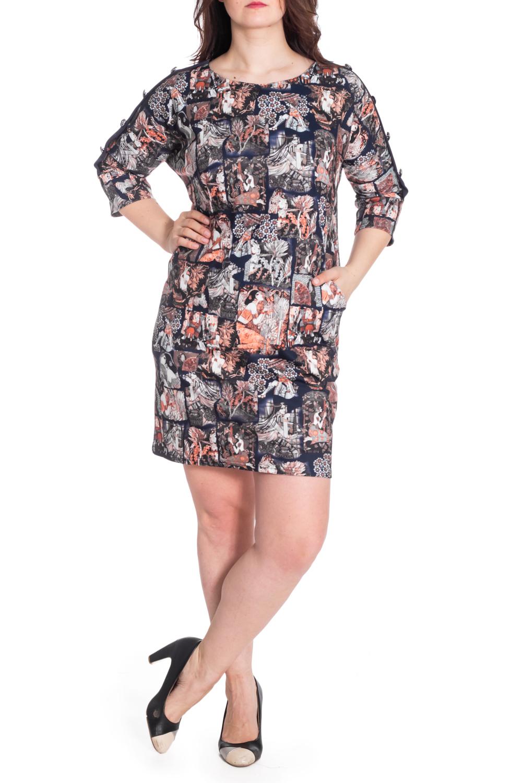 ПлатьеПлатья<br>Цветное платье с круглой горловиной и рукавами 3/4. Модель выполнена из приятного трикотажа. Отличный выбор для любого случая.  В изделии использованы цвета: синий, коралловый и др.  Рост девушки-фотомодели 180 см<br><br>Горловина: С- горловина<br>По длине: До колена<br>По материалу: Трикотаж<br>По рисунку: С принтом,Цветные<br>По силуэту: Полуприталенные<br>По стилю: Повседневный стиль<br>По форме: Платье - футляр<br>По элементам: С декором<br>Рукав: Рукав три четверти<br>По сезону: Осень,Весна<br>Размер : 48,50,54,56,58<br>Материал: Джерси<br>Количество в наличии: 5