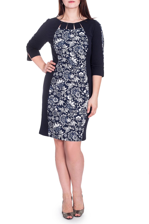 ПлатьеПлатья<br>Очень женственное платье из комбинированных тканей, однотонные бочки по полочке и однотонные крайние части рукава которого делают фигуру очень изящной. Очень интересный элемент отделки по горловине поможет стать этому платью изюминкой в гардеробе любой элегантной женщины.   В изделии использованы цвета: синий, белый  Параметры размеров: 44 размер - обхват груди 84 см., обхват талии 72 см., обхват бедер 97 см. 46 размер - обхват груди 92 см., обхват талии 76 см., обхват бедер 100 см. 48 размер - обхват груди 96 см., обхват талии 80 см., обхват бедер 103 см. 50 размер - обхват груди 100 см., обхват талии 84 см., обхват бедер 106 см. 52 размер - обхват груди 104 см., обхват талии 88 см., обхват бедер 109 см. 54 размер - обхват груди 110 см., обхват талии 94,5 см., обхват бедер 114 см. 56 размер - обхват груди 116 см., обхват талии 101 см., обхват бедер 119 см. 58 размер - обхват груди 122 см., обхват талии 107,5 см., обхват бедер 124 см. 60 размер - обхват груди 128 см., обхват талии 114 см., обхват бедер 129 см.  Ростовка изделия 168 см.  Рост девушки-фотомодели 180 см.<br><br>Горловина: С- горловина<br>По длине: До колена<br>По материалу: Трикотаж<br>По рисунку: Растительные мотивы,С принтом,Цветные,Цветочные<br>По силуэту: Полуприталенные<br>По стилю: Повседневный стиль<br>По форме: Платье - футляр<br>По элементам: С декором,С разрезом<br>Разрез: Короткий,Шлица<br>Рукав: Рукав три четверти<br>По сезону: Осень,Весна,Зима<br>Размер : 48,52,54<br>Материал: Трикотаж<br>Количество в наличии: 3