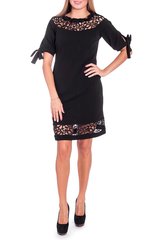 ПлатьеПлатья<br>Нарядное платье с круглой горловиной и рукавами до локтя. Модель выполнена из приятного материала с декором из кружева. Отличный выбор для любого случая.  Цвет: черный  Рост девушки-фотомодели 170 см.<br><br>Горловина: С- горловина<br>По длине: До колена<br>По материалу: Кружево,Трикотаж<br>По рисунку: Однотонные<br>По сезону: Весна,Зима,Лето,Осень,Всесезон<br>По силуэту: Полуприталенные<br>По стилю: Нарядный стиль,Вечерний стиль<br>По форме: Платье - футляр<br>По элементам: С декором<br>Рукав: До локтя<br>Размер : 52<br>Материал: Трикотаж + Кружево<br>Количество в наличии: 1