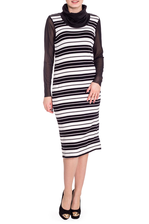 ПлатьеПлатья<br>Чудесное платье длиной ниже колена с объемным воротником. Модель выполнена из приятного трикотажа. Отличный выбор для любого случая.  В изделии использованы цвета: черный, белый  Рост девушки-фотомодели 173 см.<br><br>Воротник: Стойка<br>По длине: Ниже колена<br>По материалу: Вискоза,Трикотаж<br>По рисунку: В полоску,С принтом,Цветные<br>По силуэту: Приталенные<br>По стилю: Повседневный стиль<br>Рукав: Длинный рукав<br>По сезону: Осень,Весна,Зима<br>Размер : 42,44,46<br>Материал: Вязаное полотно<br>Количество в наличии: 3