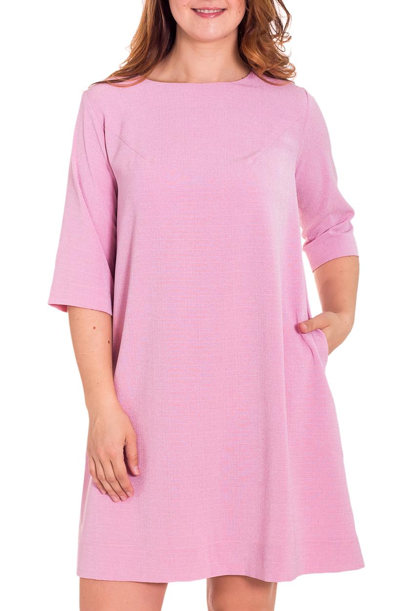 ПлатьеПлатья<br>Очаровательное сплатье силуэта quot;трапецияquot;. Модель выполнена из приятной костюмно-платьельной ткани. Отличный выбор для любого случая.  Цвет: розовый  Рост девушки-фотомодели 180 см<br><br>Горловина: С- горловина<br>По длине: До колена<br>По материалу: Тканевые<br>По рисунку: Однотонные<br>По сезону: Весна,Осень<br>По силуэту: Свободные<br>По стилю: Повседневный стиль<br>По форме: Платье - трапеция<br>Рукав: Рукав три четверти<br>Размер : 46,48<br>Материал: Костюмно-плательная ткань<br>Количество в наличии: 2