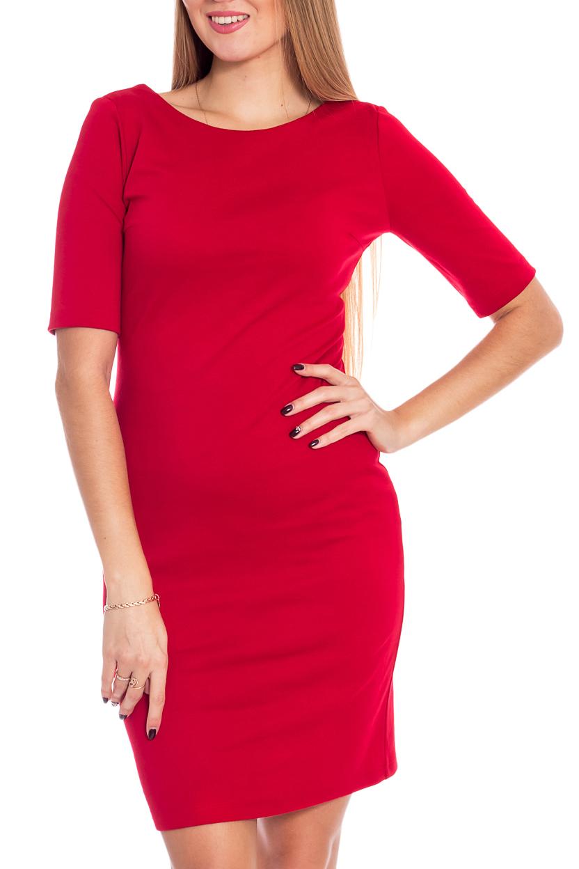 ПлатьеПлатья<br>Классика и элегантность - это залог успеха для создания Вашего повседневного образа. Дополните это стильное платье модными аксессуарами и завершите образ успешной женщины   Цвет: красный.  Рост девушки-фотомодели 170 см<br><br>По длине: До колена<br>По материалу: Трикотаж<br>По рисунку: Однотонные<br>По силуэту: Приталенные<br>По стилю: Повседневный стиль,Нарядный стиль<br>По форме: Платье - футляр<br>Рукав: До локтя<br>По сезону: Осень,Весна,Зима<br>Горловина: С- горловина<br>По элементам: С открытой спиной<br>Размер : 44,46,48,50,52<br>Материал: Трикотаж<br>Количество в наличии: 8