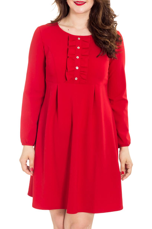 ПлатьеПлатья<br>Модное и стильное платье с длинный рукавом, изготовлено из ткани высокого качества. Модель с отрезной кокеткой и с завышенной талией. Лиф оформлен декоративной планкой с пуговицами и красивыми рюшами.  За счет свободного кроя и эластичного материала изделие можно носить во время беременности.  Цвет: красный.  Рост девушки-фотомодели 180 см  Длина изделия: по спинке около 92 см.  Длина рукава около 65 см.<br><br>Горловина: С- горловина<br>По длине: До колена<br>По материалу: Костюмные ткани,Тканевые<br>По рисунку: Однотонные<br>По сезону: Зима,Осень,Весна<br>По силуэту: Свободные<br>По стилю: Повседневный стиль,Винтаж<br>По форме: Платье - трапеция<br>По элементам: С воланами и рюшами,С декором,С завышенной талией<br>Рукав: Длинный рукав<br>Размер : 46,48,50<br>Материал: Костюмно-плательная ткань<br>Количество в наличии: 5