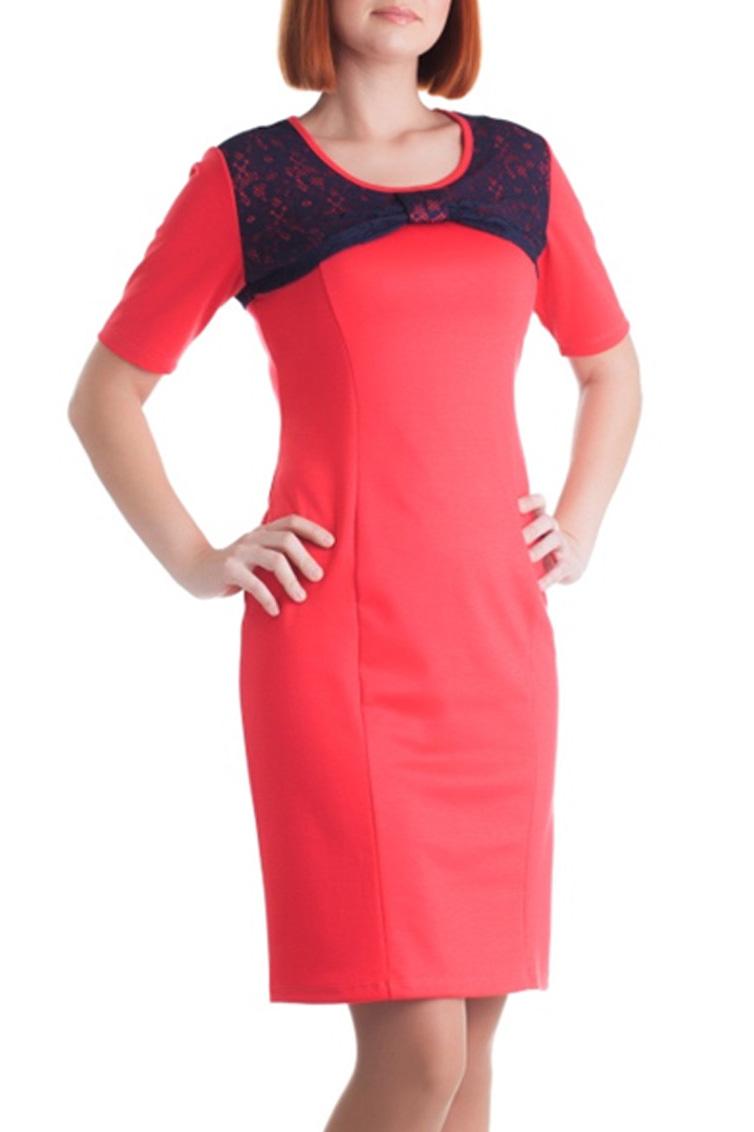 ПлатьеПлатья<br>Женское платье с круглой горловиной и короткими рукавами. Модель выполнена из приятного трикотажа. Отличный выбор для повседневного гардероба.  Цвет: коралловый с синей гипюровой вставкой на лифе<br><br>Горловина: С- горловина<br>По материалу: Вискоза,Трикотаж,Гипюр<br>По образу: Город,Свидание<br>По сезону: Весна,Осень<br>По силуэту: Полуприталенные,Приталенные<br>По элементам: С декором<br>Рукав: Короткий рукав<br>По форме: Платье - футляр<br>По стилю: Повседневный стиль<br>По длине: До колена<br>Размер : 48,50,52,54,56<br>Материал: Джерси<br>Количество в наличии: 8