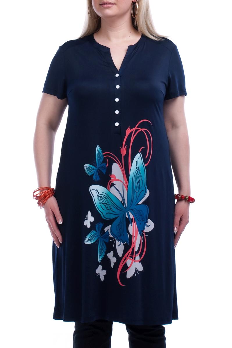 ПлатьеПлатья<br>Интересное платье с короткими рукавами. Модель выполнена из приятного трикотажа. Отличный выбор для любого случая. Платье можно носить как удлиненную тунику.  Цвет: синий, голубой, розовый  Рост девушки-фотомодели 173 см.<br><br>По материалу: Вискоза,Трикотаж<br>По рисунку: Цветные,Бабочки,С принтом<br>По сезону: Лето<br>По силуэту: Свободные<br>По стилю: Повседневный стиль<br>По форме: Платье - трапеция<br>Рукав: Короткий рукав<br>Горловина: Фигурная горловина<br>По длине: До колена<br>Размер : 54<br>Материал: Холодное масло<br>Количество в наличии: 1