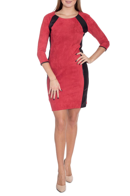ПлатьеПлатья<br>Красивое платье полуприталенного силуэта. Модель выполнена из мягкой замши. Отличный выбор для любого случая. Платье без аксессуаров. Ростовка изделия 168 см.  Просим учесть, что изделие маломерит на 1 размер.  В изделии использованы цвета: коралловый, черный  Параметры размеров: 44 размер - обхват груди 84 см., обхват талии 72 см., обхват бедер 97 см. 46 размер - обхват груди 92 см., обхват талии 76 см., обхват бедер 100 см. 48 размер - обхват груди 96 см., обхват талии 80 см., обхват бедер 103 см. 50 размер - обхват груди 100 см., обхват талии 84 см., обхват бедер 106 см. 52 размер - обхват груди 104 см., обхват талии 88 см., обхват бедер 109 см. 54 размер - обхват груди 110 см., обхват талии 94,5 см., обхват бедер 114 см. 56 размер - обхват груди 116 см., обхват талии 101 см., обхват бедер 119 см. 58 размер - обхват груди 122 см., обхват талии 107,5 см., обхват бедер 124 см. 60 размер - обхват груди 128 см., обхват талии 114 см., обхват бедер 129 см.  Рост девушки-фотомодели 170 см.<br><br>Горловина: С- горловина<br>По длине: До колена<br>По материалу: Замша<br>По рисунку: Цветные<br>По сезону: Зима,Осень,Весна<br>По силуэту: Полуприталенные<br>По стилю: Кэжуал,Повседневный стиль<br>По форме: Платье - футляр<br>По элементам: С декором,С разрезом<br>Рукав: Рукав три четверти<br>Разрез: Короткий,Шлица<br>Размер : 44,46,48<br>Материал: Искусственная замша<br>Количество в наличии: 4