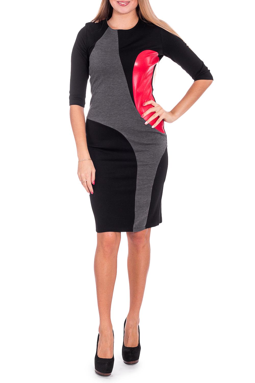 ПлатьеПлатья<br>Эффектное платье с круглой головиной и рукавами 3/4. Модель выполнена из приятного материала. Отличный выбор для любого случая.  В изделии использованы цвета: черный, серый, коралловый  Рост девушки-фотомодели 170 см.<br><br>Горловина: С- горловина<br>По длине: До колена<br>По материалу: Вискоза,Трикотаж<br>По образу: Город,Свидание<br>По рисунку: Цветные<br>По силуэту: Приталенные<br>По стилю: Повседневный стиль<br>По форме: Платье - футляр<br>По элементам: С кожаными вставками<br>Рукав: Рукав три четверти<br>По сезону: Осень,Весна<br>Размер : 44,46,48,50,52<br>Материал: Трикотаж + Искусственная кожа<br>Количество в наличии: 5