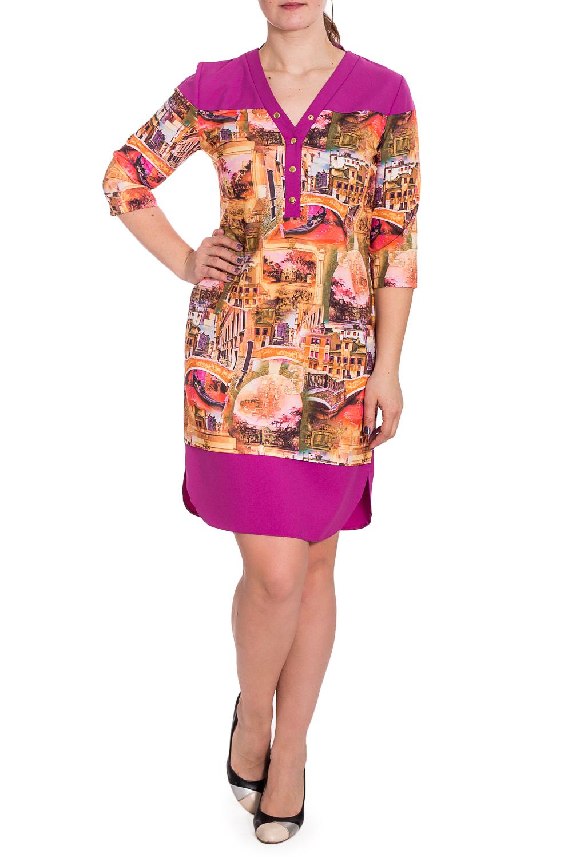 ПлатьеПлатья<br>Цветное платье с V-образной горловиной и рукавами 3/4. Модель выполнена из приятного материала. Отличный выбор для любого случая.   В изделии использованы цвета: розовый, бежевый и др.  Рост девушки-фотомодели 180 см.<br><br>Горловина: V- горловина<br>По длине: До колена<br>По материалу: Тканевые,Шелк<br>По рисунку: С принтом,Цветные<br>По силуэту: Прямые<br>По стилю: Повседневный стиль<br>По форме: Платье - футляр<br>По элементам: С декором<br>Рукав: Рукав три четверти<br>По сезону: Осень,Весна<br>Размер : 48,50<br>Материал: Плательная ткань + Искусственный шелк<br>Количество в наличии: 2