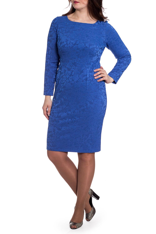 ПлатьеПлатья<br>Нарядное платье футлярного типа. Модель выполнена из фактурного материала. Отличный выбор для любого случая. Ростовка изделия 164 см.  В изделии использованы цвета: синий  Рост девушки-фотомодели 180 см  Параметры размеров: 42 размер - обхват груди 84 см., обхват талии 66 см., обхват бедер 90 см. 44 размер - обхват груди 88 см., обхват талии 70 см., обхват бедер 94 см. 46 размер - обхват груди 92 см., обхват талии 74 см., обхват бедер 98 см. 48 размер - обхват груди 96 см., обхват талии 78 см., обхват бедер 102 см. 50 размер - обхват груди 100 см., обхват талии 82 см., обхват бедер 106 см. 52 размер - обхват груди 104 см., обхват талии 86 см., обхват бедер 110 см. 54 размер - обхват груди 108 см., обхват талии 92 см., обхват бедер 116 см. 56 размер - обхват груди 112 см., обхват талии 98 см., обхват бедер 122 см. 58 размер - обхват груди 116 см., обхват талии 104 см., обхват бедер 128 см. 60 размер - обхват груди 120 см., обхват талии 110 см., обхват бедер 134 см. 62 размер - обхват груди 124 см., обхват талии 118 см., обхват бедер 140 см. 64 размер - обхват груди 128 см., обхват талии 126 см., обхват бедер 146 см. 66 размер - обхват груди 132 см., обхват талии 132 см., обхват бедер 152 см. 68 размер - обхват груди 138 см., обхват талии 140 см., обхват бедер 158 см.<br><br>Горловина: С- горловина<br>По длине: Ниже колена<br>По материалу: Жаккард<br>По рисунку: Однотонные,Фактурный рисунок<br>По сезону: Весна,Зима,Лето,Осень,Всесезон<br>По силуэту: Приталенные<br>По стилю: Нарядный стиль,Повседневный стиль<br>По форме: Платье - футляр<br>По элементам: С разрезом<br>Разрез: Короткий<br>Рукав: Длинный рукав<br>Размер : 44,46,50,52<br>Материал: Жаккард<br>Количество в наличии: 4