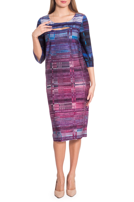 ПлатьеПлатья<br>Цветное платье с круглой горловиной, декоративным вырезом на груди и рукавами 3/4. Модель выполнена из приятного материала. Отличный выбор для любого случая.  В изделии использованы цвета: синий, розовый и др.  Рост девушки-фотомодели 170 см<br><br>Горловина: С- горловина<br>По длине: До колена<br>По материалу: Трикотаж<br>По рисунку: С принтом,Цветные<br>По силуэту: Полуприталенные<br>По стилю: Повседневный стиль<br>По форме: Платье - футляр<br>Рукав: Рукав три четверти<br>По элементам: С вырезом<br>По сезону: Осень,Весна<br>Размер : 44,46,48,50<br>Материал: Джерси<br>Количество в наличии: 4