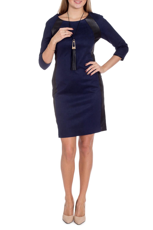 ПлатьеПлатья<br>Красивое платье полуприталенного силуэта. Модель выполнена из мягкой замши. Отличный выбор для любого случая. Платье без аксессуаров. Ростовка изделия 168 см.  Просим учесть, что изделие маломерит на 1 размер.  В изделии использованы цвета: темно-синий, черный  Параметры размеров: 44 размер - обхват груди 84 см., обхват талии 72 см., обхват бедер 97 см. 46 размер - обхват груди 92 см., обхват талии 76 см., обхват бедер 100 см. 48 размер - обхват груди 96 см., обхват талии 80 см., обхват бедер 103 см. 50 размер - обхват груди 100 см., обхват талии 84 см., обхват бедер 106 см. 52 размер - обхват груди 104 см., обхват талии 88 см., обхват бедер 109 см. 54 размер - обхват груди 110 см., обхват талии 94,5 см., обхват бедер 114 см. 56 размер - обхват груди 116 см., обхват талии 101 см., обхват бедер 119 см. 58 размер - обхват груди 122 см., обхват талии 107,5 см., обхват бедер 124 см. 60 размер - обхват груди 128 см., обхват талии 114 см., обхват бедер 129 см.  Рост девушки-фотомодели 170 см.<br><br>Горловина: С- горловина<br>По длине: До колена<br>По материалу: Замша<br>По рисунку: Цветные<br>По сезону: Зима,Осень,Весна<br>По силуэту: Полуприталенные<br>По стилю: Кэжуал,Повседневный стиль<br>По форме: Платье - футляр<br>По элементам: С декором,С разрезом<br>Рукав: Рукав три четверти<br>Разрез: Короткий,Шлица<br>Размер : 44,46,48<br>Материал: Искусственная замша<br>Количество в наличии: 4