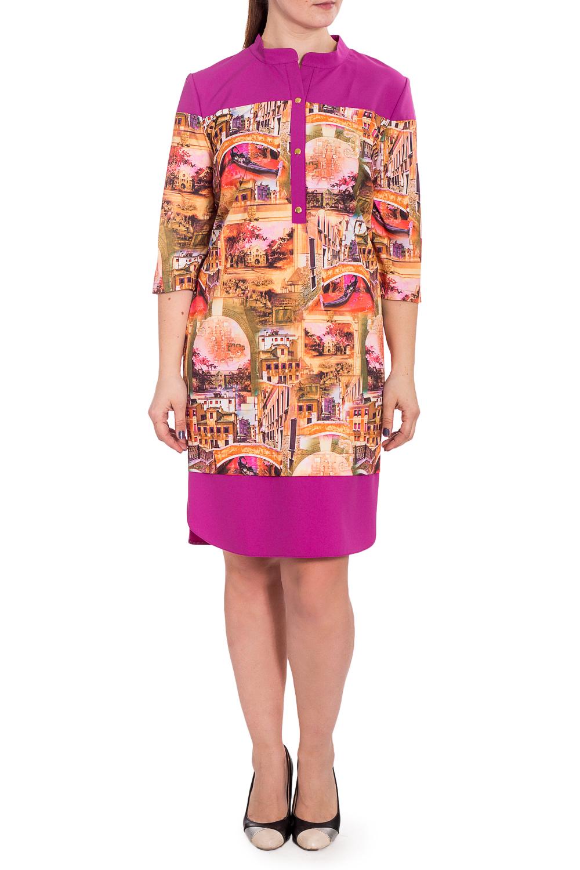 ПлатьеПлатья<br>Цветное платье с воротником quot;стойкаquot; и рукавами 3/4. Модель выполнена из приятного материала. Отличный выбор для любого случая.   В изделии использованы цвета: розовый, бежевый и др.  Рост девушки-фотомодели 180 см.<br><br>Воротник: Стойка<br>По длине: До колена<br>По материалу: Тканевые,Шелк<br>По рисунку: С принтом,Цветные<br>По силуэту: Прямые<br>По стилю: Повседневный стиль<br>По форме: Платье - футляр<br>По элементам: С декором<br>Рукав: Рукав три четверти<br>По сезону: Осень,Весна<br>Размер : 52,54,56,58<br>Материал: Плательная ткань + Искусственный шелк<br>Количество в наличии: 4