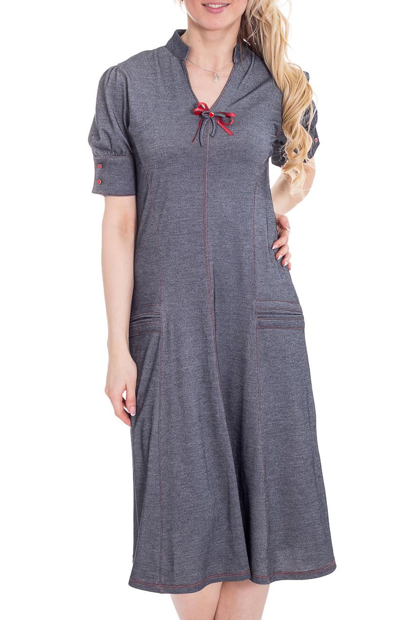 ПлатьеПлатья<br>Однотонное платье с короткими рукавами. Модель выполнена из приятного трикотажа. Отличный выбор для повседневного гардероба.  Цвет: серый, красный  Рост девушки-фотомодели 170 см<br><br>Горловина: V- горловина<br>По длине: Ниже колена<br>По материалу: Вискоза,Трикотаж<br>По рисунку: Однотонные<br>По силуэту: Полуприталенные<br>По стилю: Повседневный стиль<br>По форме: Платье - трапеция<br>По элементам: С декором<br>Рукав: До локтя,Короткий рукав<br>По сезону: Осень,Весна<br>Размер : 44<br>Материал: Трикотаж<br>Количество в наличии: 1