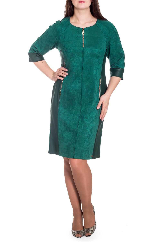 ПлатьеПлатья<br>Красивое платье приталенного силуэта. Модель выполнена из мягкой замши. Отличный выбор для любого случая. Ростовка изделия 168 см.  Просим учесть, что изделие маломерит на 1 размер.  В изделии использованы цвета: зеленый  Параметры размеров: 44 размер - обхват груди 84 см., обхват талии 72 см., обхват бедер 97 см. 46 размер - обхват груди 92 см., обхват талии 76 см., обхват бедер 100 см. 48 размер - обхват груди 96 см., обхват талии 80 см., обхват бедер 103 см. 50 размер - обхват груди 100 см., обхват талии 84 см., обхват бедер 106 см. 52 размер - обхват груди 104 см., обхват талии 88 см., обхват бедер 109 см. 54 размер - обхват груди 110 см., обхват талии 94,5 см., обхват бедер 114 см. 56 размер - обхват груди 116 см., обхват талии 101 см., обхват бедер 119 см. 58 размер - обхват груди 122 см., обхват талии 107,5 см., обхват бедер 124 см. 60 размер - обхват груди 128 см., обхват талии 114 см., обхват бедер 129 см.  Рост девушки-фотомодели 180 см.<br><br>Горловина: С- горловина<br>По длине: До колена<br>По материалу: Замша<br>По образу: Город,Свидание<br>По рисунку: Однотонные<br>По сезону: Зима,Осень,Весна<br>По силуэту: Полуприталенные<br>По стилю: Кэжуал,Повседневный стиль<br>По форме: Платье - футляр<br>По элементам: С кожаными вставками,С молнией,С отделочной фурнитурой<br>Рукав: Рукав три четверти<br>Размер : 50,52<br>Материал: Искусственная замша<br>Количество в наличии: 2