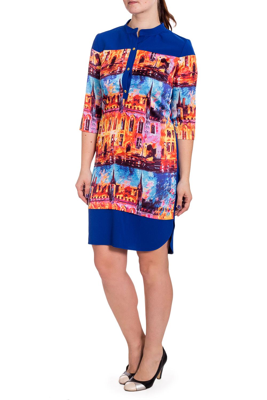 ПлатьеПлатья<br>Цветное платье с воротником quot;стойкаquot; и рукавами 3/4. Модель выполнена из приятного материала. Отличный выбор для любого случая.   В изделии использованы цвета: синий, оранжевый, голубой и др.  Рост девушки-фотомодели 180 см.<br><br>Воротник: Стойка<br>По длине: До колена<br>По материалу: Тканевые,Шелк<br>По рисунку: С принтом,Цветные<br>По силуэту: Прямые<br>По стилю: Повседневный стиль<br>По форме: Платье - футляр<br>По элементам: С декором<br>Рукав: Рукав три четверти<br>По сезону: Осень,Весна<br>Размер : 48,50,54,56,58<br>Материал: Плательная ткань + Искусственный шелк<br>Количество в наличии: 5