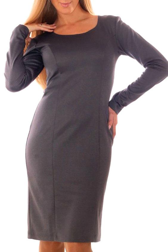ПлатьеПлатья<br>Женское платье с круглой горловиной и длинными рукавами. Модель выполнена из приятного трикотажа. Отличный выбор для повседневного гардероба.  Цвет: серый<br><br>Горловина: С- горловина<br>По длине: До колена<br>По материалу: Вискоза,Трикотаж<br>По рисунку: Однотонные<br>По сезону: Весна,Осень,Зима<br>По стилю: Офисный стиль,Повседневный стиль,Классический стиль,Кэжуал<br>По форме: Платье - футляр<br>Рукав: Длинный рукав<br>По силуэту: Приталенные<br>Размер : 42,44,48,50<br>Материал: Трикотаж<br>Количество в наличии: 9