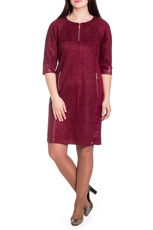 ПлатьеПлатья<br>Красивое платье приталенного силуэта. Модель выполнена из мягкой замши. Отличный выбор для любого случая. Ростовка изделия 168 см.  Просим учесть, что изделие маломерит на 1 размер.  В изделии использованы цвета: бордовый  Параметры размеров: 44 размер - обхват груди 84 см., обхват талии 72 см., обхват бедер 97 см. 46 размер - обхват груди 92 см., обхват талии 76 см., обхват бедер 100 см. 48 размер - обхват груди 96 см., обхват талии 80 см., обхват бедер 103 см. 50 размер - обхват груди 100 см., обхват талии 84 см., обхват бедер 106 см. 52 размер - обхват груди 104 см., обхват талии 88 см., обхват бедер 109 см. 54 размер - обхват груди 110 см., обхват талии 94,5 см., обхват бедер 114 см. 56 размер - обхват груди 116 см., обхват талии 101 см., обхват бедер 119 см. 58 размер - обхват груди 122 см., обхват талии 107,5 см., обхват бедер 124 см. 60 размер - обхват груди 128 см., обхват талии 114 см., обхват бедер 129 см.  Рост девушки-фотомодели 180 см.<br><br>Горловина: С- горловина<br>По длине: До колена<br>По материалу: Замша<br>По образу: Город,Свидание<br>По рисунку: Однотонные<br>По сезону: Зима,Осень,Весна<br>По силуэту: Полуприталенные<br>По стилю: Кэжуал,Повседневный стиль<br>По форме: Платье - футляр<br>По элементам: С кожаными вставками,С молнией,С отделочной фурнитурой<br>Рукав: Рукав три четверти<br>Размер : 56<br>Материал: Искусственная замша<br>Количество в наличии: 1
