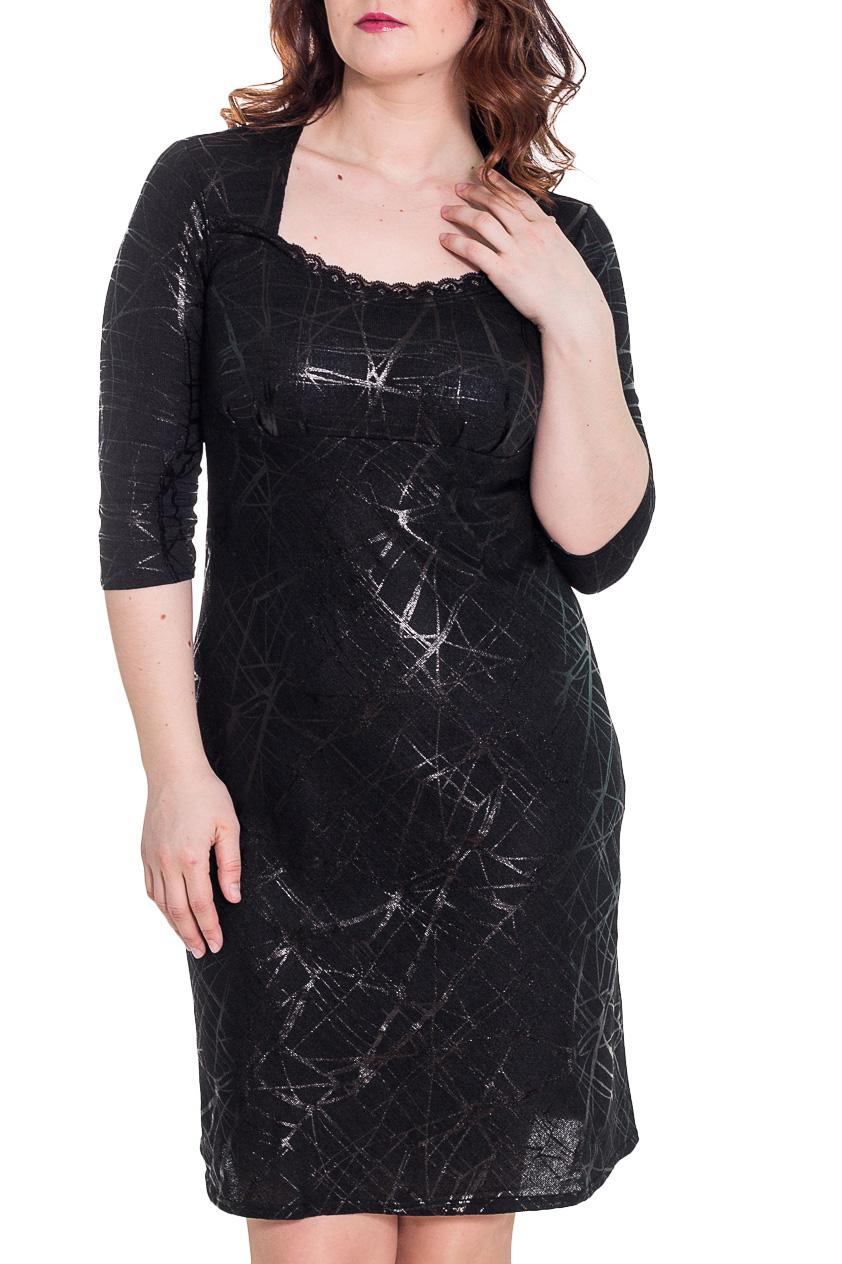 ПлатьеПлатья<br>Классическое платье отрезное под грудью из мягкого трикотажа с эффектным лаковым принтом. Лиф с фигурным широким вырезом, декорированным узким кружевом. На лифе под грудью небольшая аккуратная сборка. Юбка расклешеная, удлиненная, выкроена по косой. Рукав длиной 3/4.  Цвет: черный  Длина изделия до 48 размера - 107 см., после 50 размера - 113 см.  Рост девушки-фотомодели 180 см.<br><br>По длине: До колена<br>По материалу: Вискоза,Трикотаж<br>По рисунку: С принтом,Цветные<br>По силуэту: Полуприталенные<br>По стилю: Повседневный стиль<br>По форме: Платье - трапеция<br>По элементам: С декором,С завышенной талией<br>Рукав: Рукав три четверти<br>По сезону: Осень,Весна<br>Размер : 48,50,52<br>Материал: Трикотаж<br>Количество в наличии: 6