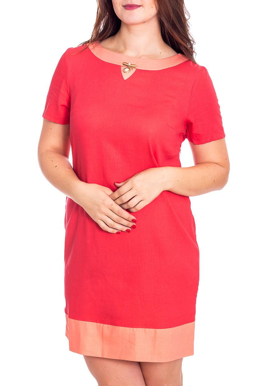 ПлатьеПлатья<br>Милое платье полуприталенного силуэта с круглой горловиной и короткими рукавами. Модель выполнена из хлопкового материала. Отличный выбор для повседневного гардероба.  В изделии использованы цвета: коралловый  Рост девушки-фотомодели 180 см<br><br>Горловина: С- горловина<br>По длине: До колена<br>По материалу: Тканевые,Хлопок<br>По рисунку: Цветные<br>По сезону: Весна,Лето<br>По силуэту: Полуприталенные<br>По стилю: Повседневный стиль<br>По форме: Платье - трапеция<br>По элементам: С декором<br>Рукав: Короткий рукав<br>Размер : 48,50,52,54,56<br>Материал: Плательная ткань<br>Количество в наличии: 8