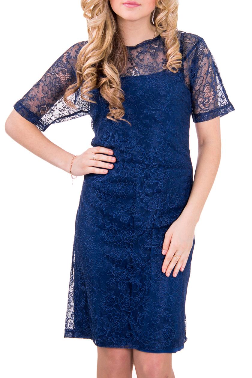 ПлатьеПлатья<br>Нарядное женское платье с круглой горловиной и коротким рукавом. Модель выполнена из однотонной трикототажной основы и верха из ажурного гипюра. Отличный вариант для любого торжества.  Цвет: синий  Рост девушки-фотомодели 164 см<br><br>По образу: Выход в свет,Город,Свидание<br>По стилю: Молодежный стиль,Нарядный стиль<br>По материалу: Гипюр,Трикотаж,Вискоза<br>По рисунку: Однотонные<br>По сезону: Осень,Весна,Всесезон,Зима,Лето<br>По силуэту: Полуприталенные<br>По форме: Платье - футляр<br>По длине: Миди<br>Рукав: Короткий рукав<br>Горловина: С- горловина<br>Размер: 44,46,48,50,52,54,56<br>Материал: 80% вискоза 20% полиэстер<br>Количество в наличии: 5