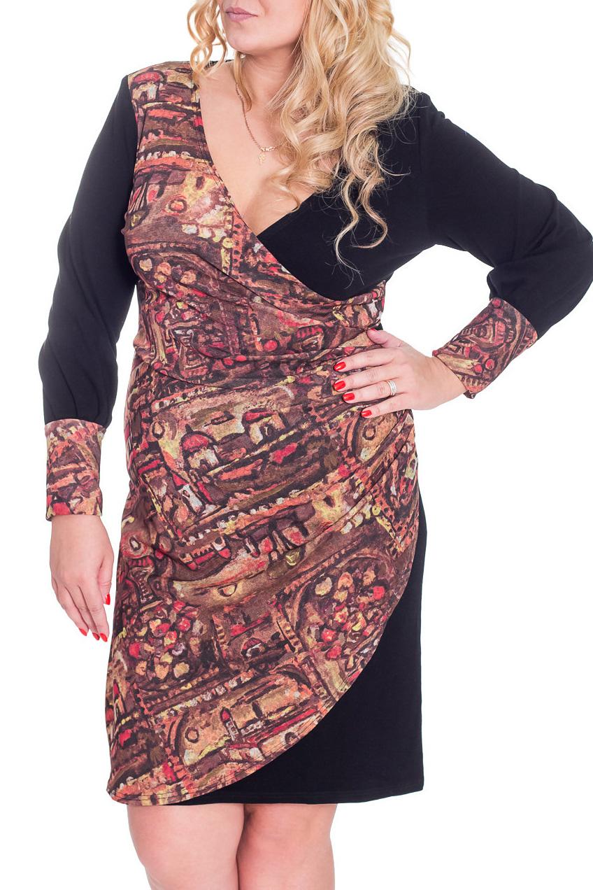 ПлатьеПлатья<br>Теплое платье с длинными рукавами. Модель выполнена из плотного трикотажа с добавлением шерсти. Отличный выбор для повседневного гардероба.  Цвет: черный, бежевый, коричневый  Рост девушки-фотомодели 170 см<br><br>Горловина: V- горловина,Запах<br>По длине: До колена<br>По материалу: Трикотаж,Шерсть<br>По силуэту: Полуприталенные<br>По стилю: Повседневный стиль<br>По форме: Платье - футляр<br>Рукав: Длинный рукав<br>По элементам: С разрезом,С манжетами<br>По рисунку: Абстракция,Цветные,С принтом<br>По сезону: Зима<br>Размер : 46<br>Материал: Трикотаж<br>Количество в наличии: 1